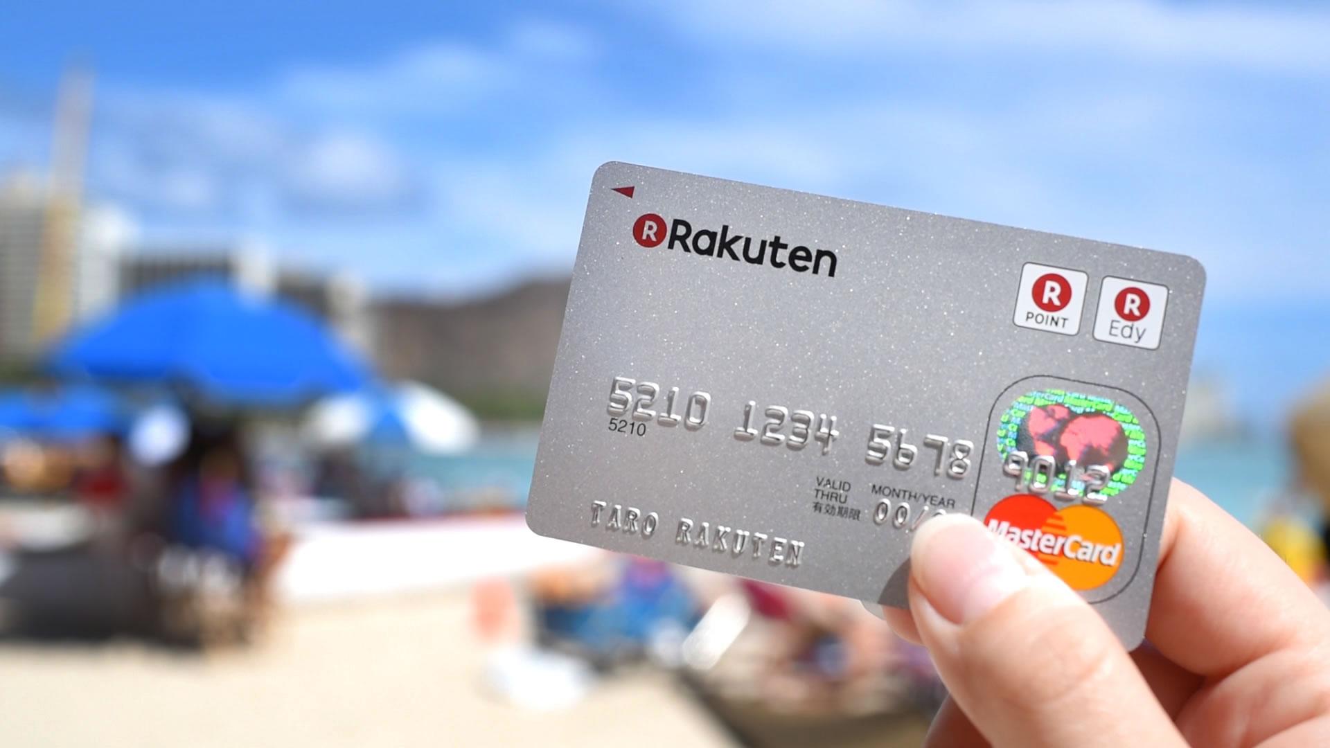 ハワイ・ワイキキに初の楽天カードラウンジがオープン!