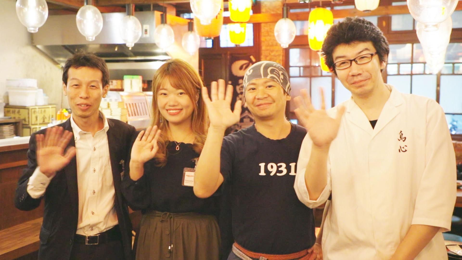 台湾楽天カード 国内オフライン市場での存在感を向上