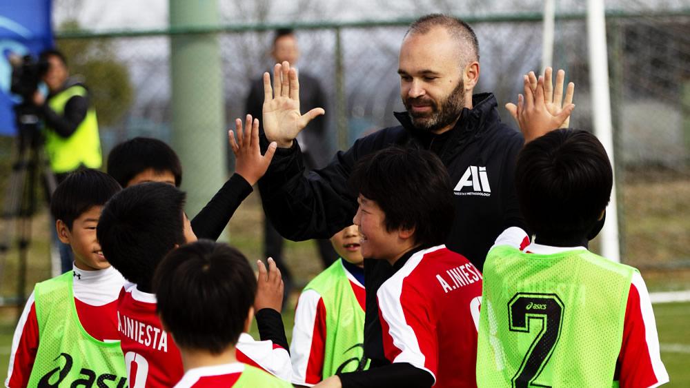 サッカーアカデミー「Iniesta's Methodology」が日本初開催