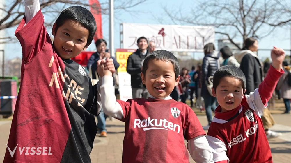 ヴィッセル神戸 最強の布陣で迎えた2019年のホーム開幕戦!