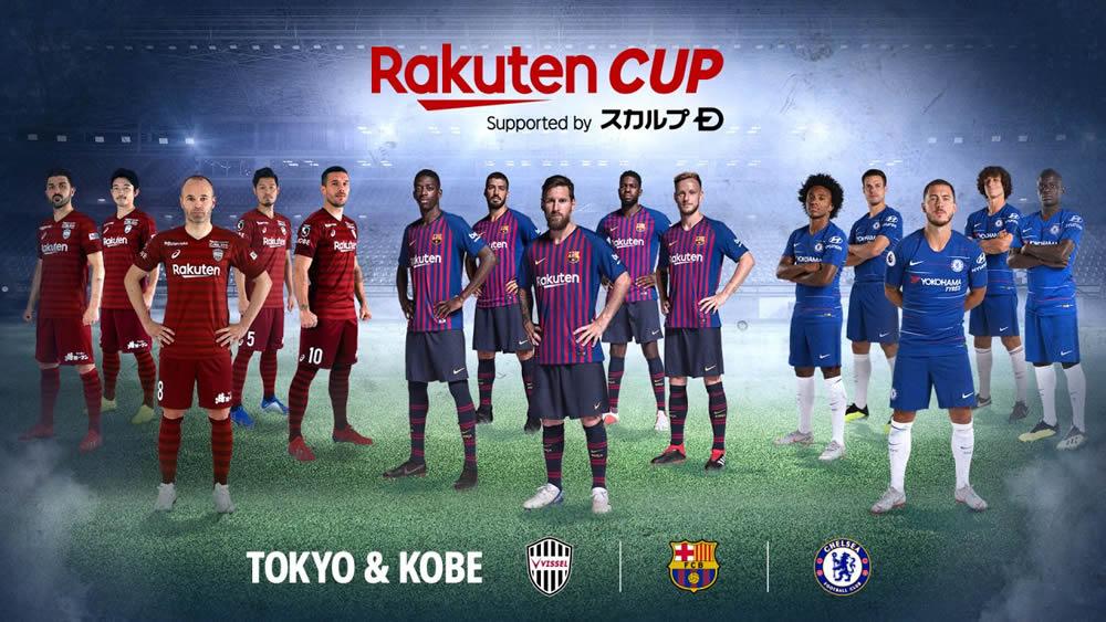 「Rakuten Cup」開催、ワールドクラスのサッカーを日本で観戦