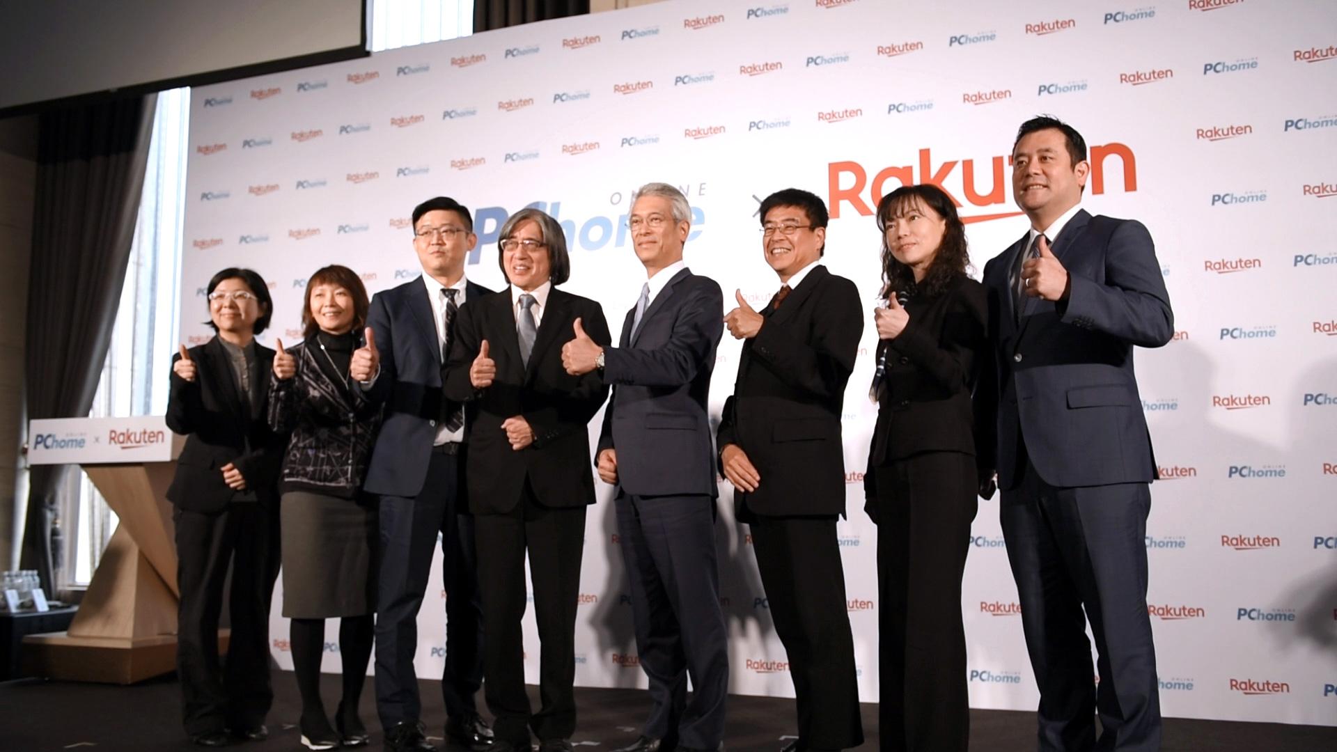 楽天と台湾のPChome Eコマースの業務提携を締結