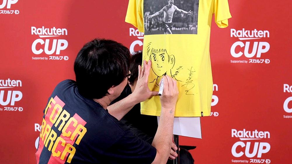 サッカーフィーバーを盛り上げる「Rakuten CUP」関連イベント