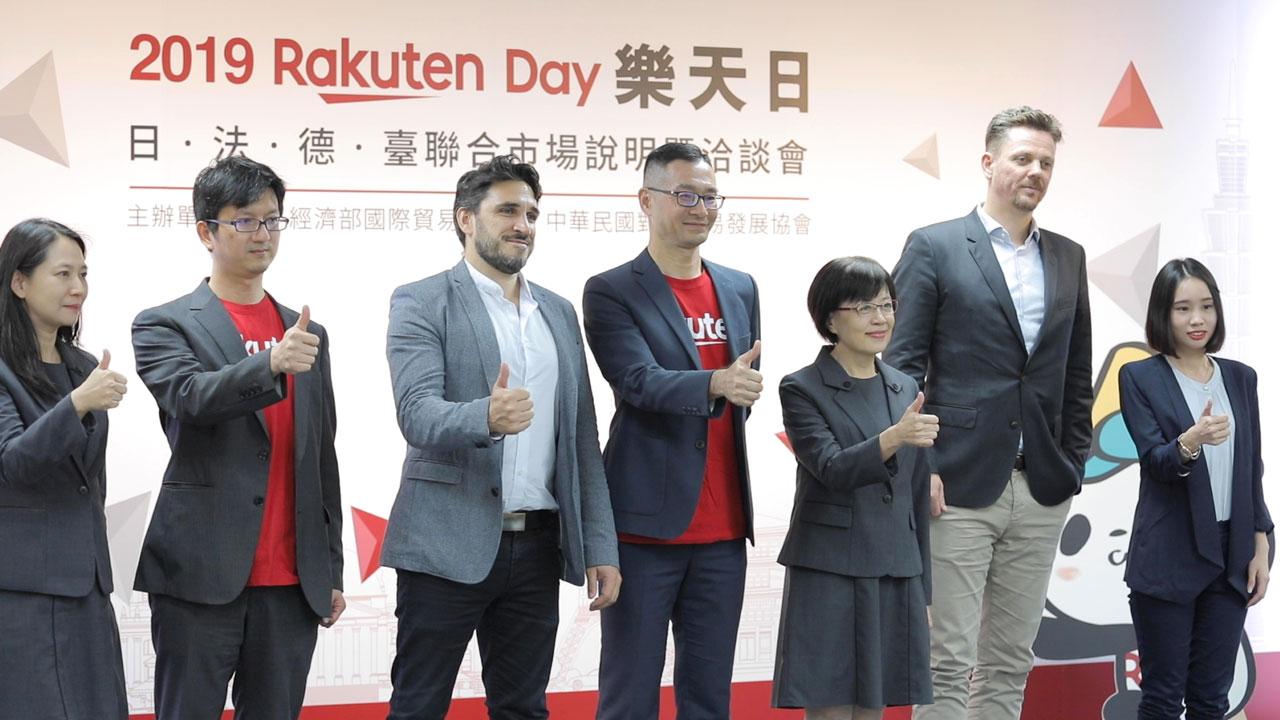 台湾で開催されたRakuten Dayでグローバルエコシステムの魅力をアピール