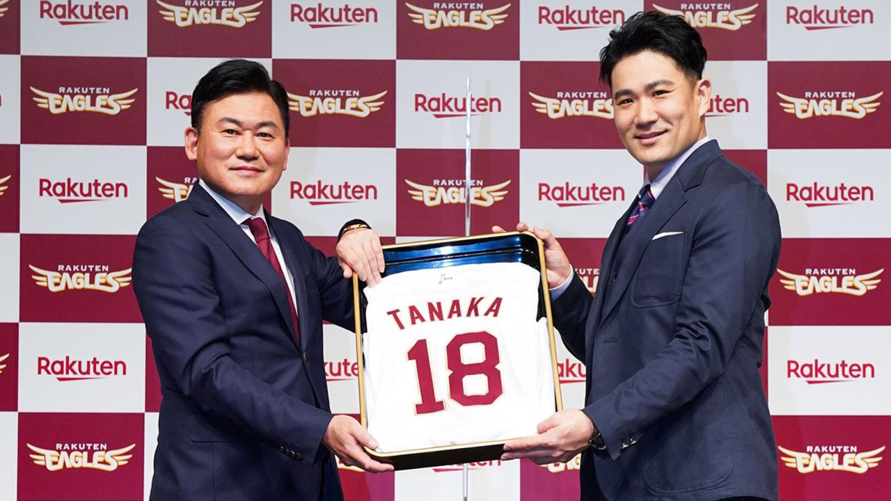 おかえりなさい、田中将大選手! 入団会見で語ったイーグルス復帰への想い