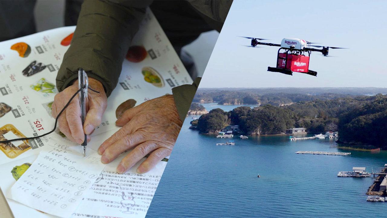 自動飛行ドローンサービス、日本初の離島配送で地域をエンパワー