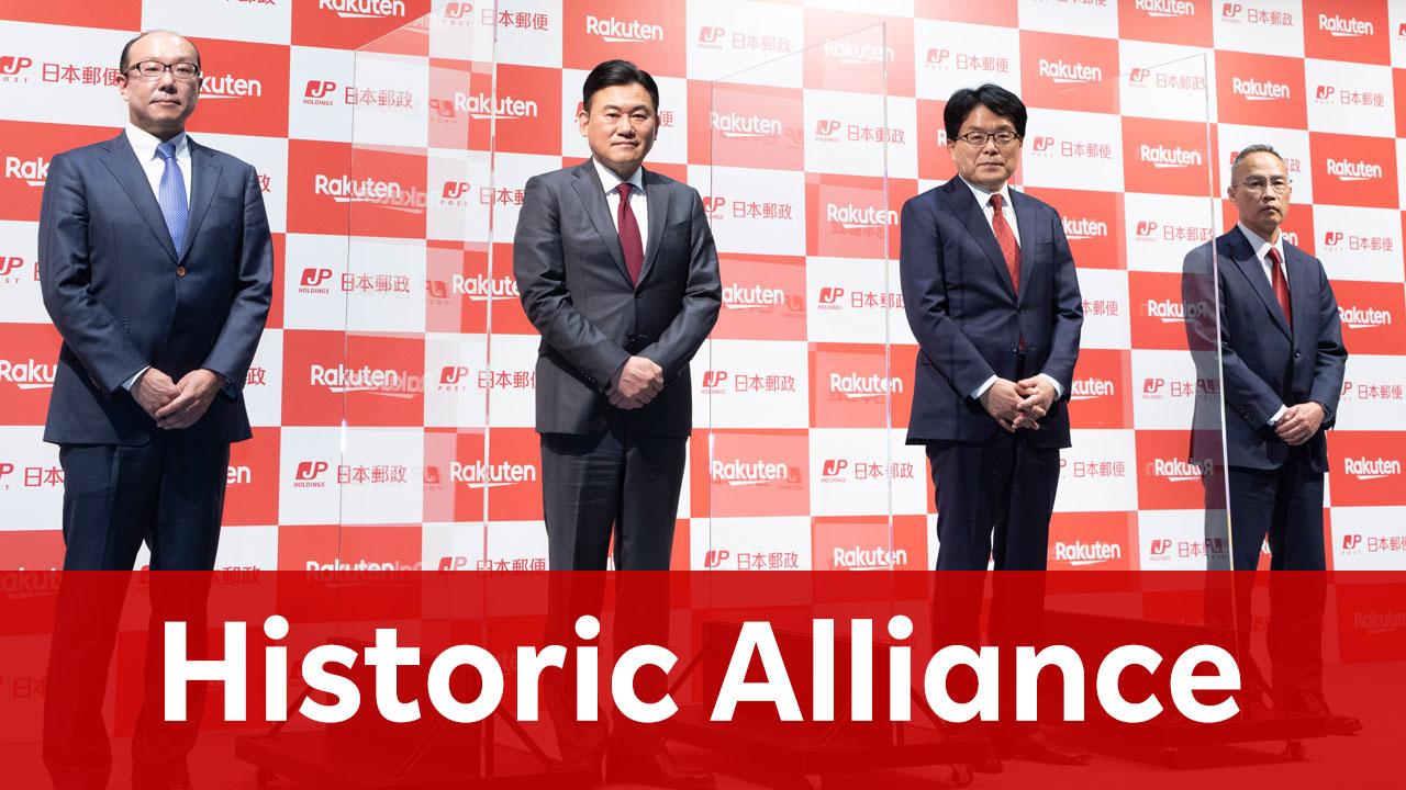 楽天グループ、日本郵政グループと資本・業務提携に合意