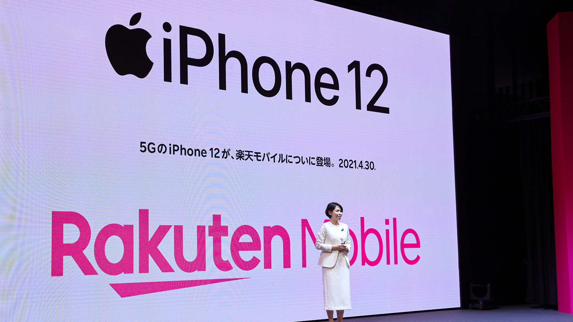 楽天モバイル、「iPhone」発売開始!