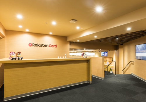 https://corp.rakuten.co.jp/news/assets/img/press/card_lounge1_170801.jpg