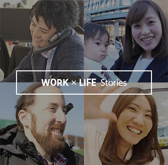 WORK × LIFE Stories