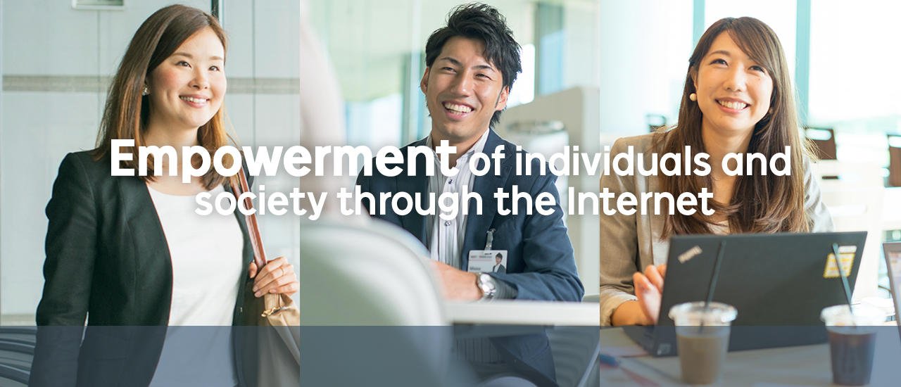 Empowerment of individuals and society through the Inernet =RAKUTEN RECRUITING=