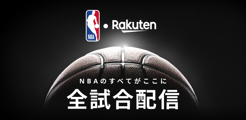 Rakuten Official Partner of Golden State Warriors